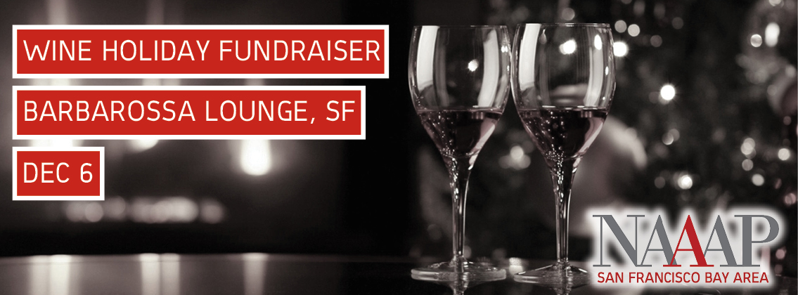 Holiday Fundraiser Facebook Cover